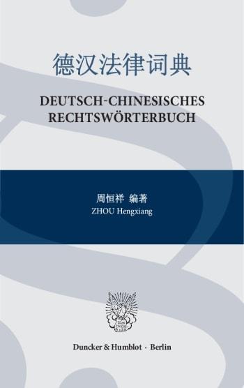 Cover: Deutsch-Chinesisches Rechtswörterbuch