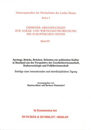 Cover: Sprünge, Brüche, Brücken