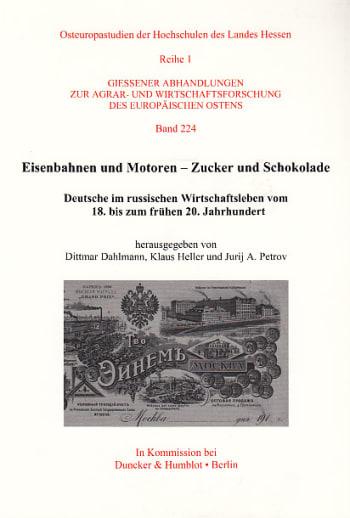 Cover: Gießener Abhandlungen zur Agrar- und Wirtschaftsforschung des europäischen Ostens (GAAW)