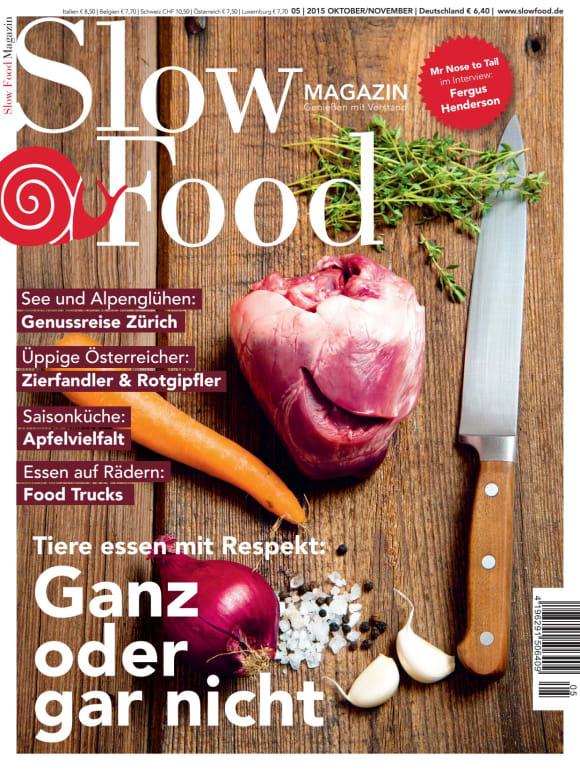 Cover: Ganz oder gar nicht