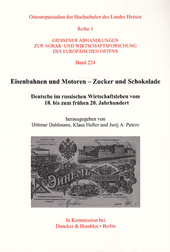 Cover Eisenbahnen und Motoren - Zucker und Schokolade