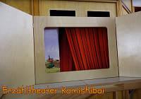 Kamishibai Theater | Hase und Igel Verlag