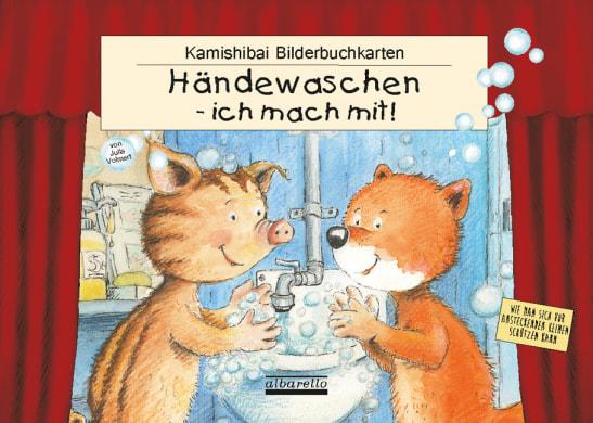 Händewaschen - ich mach mit! Bildkartenset