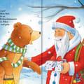 Der Weihnachtsbär, 9783751200172