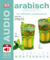 Coverbild Visuelles Wörterbuch Arabisch Deutsch, 9783831029624