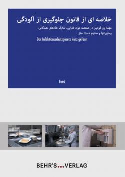 Das Infektionsschutzgesetz kurz gefasst - persisch