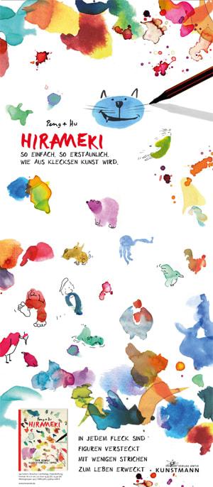 """Cover Streifenplakat """"Hirameki"""""""