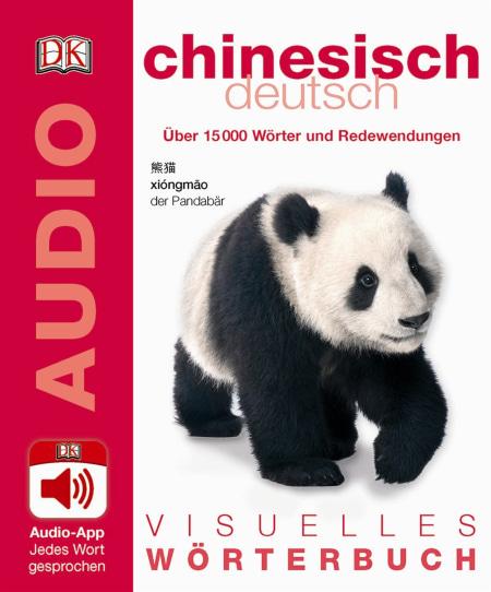 Visuelles Wörterbuch Chinesisch Deutsch Dk Verlag