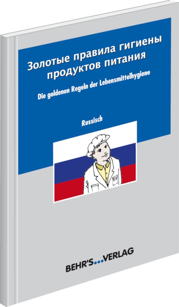 Die goldenen Regeln der Lebensmittelhygiene - russisch