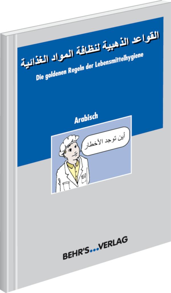 Die goldenen Regeln der Lebensmittelhygiene - arabisch