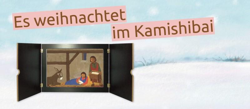 Weihnachten im Kamishibai. Die Bildkarten für eine Advents- und Weihnachtszeit voller stimmungsvoller Geschichten.