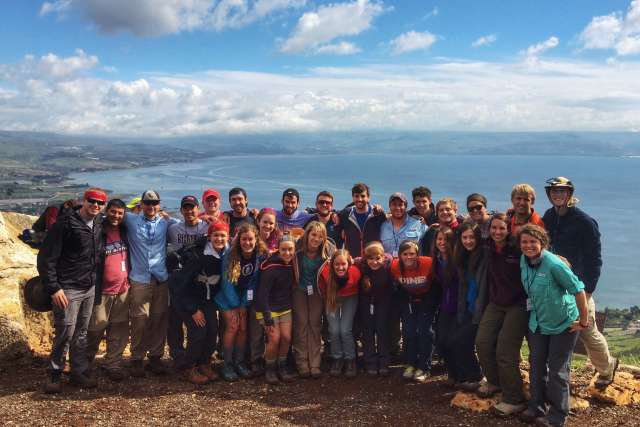 Forge Class of 2014 in Israel
