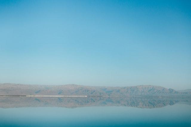 insidethecove%2Fforge_israel_2020_Dead_Sea