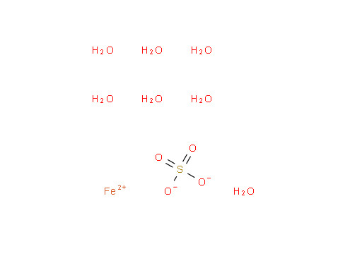 Ferrous sulfate heptahydrate