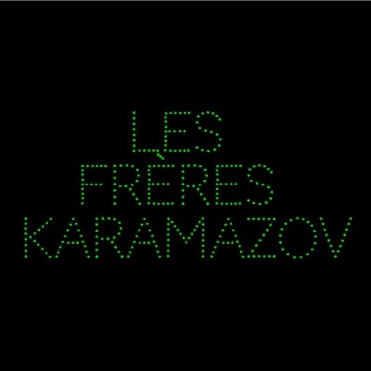 cover art for Les frères Karamazov - Dostoïevski