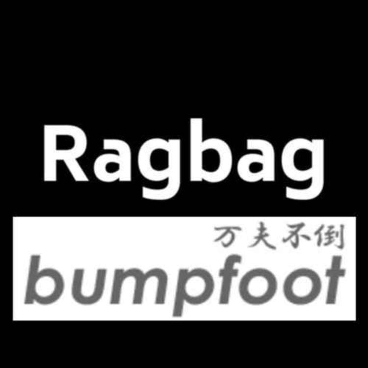 cover art for Ep71: Bumpfoot