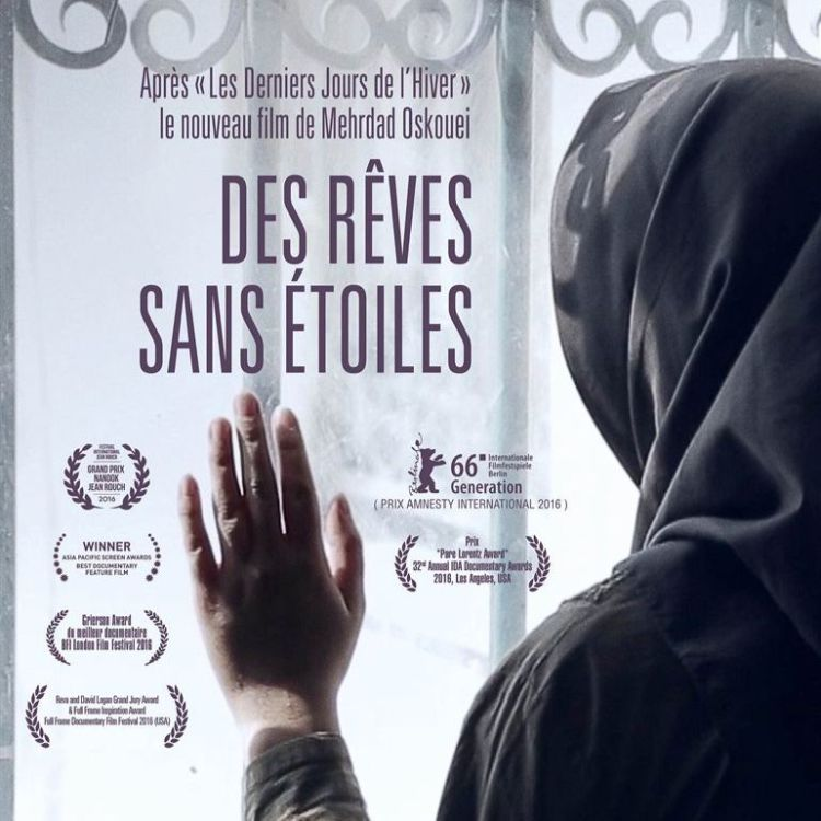 cover art for DES REVES SANS ETOILES - MEHRDAD OSKOUEI