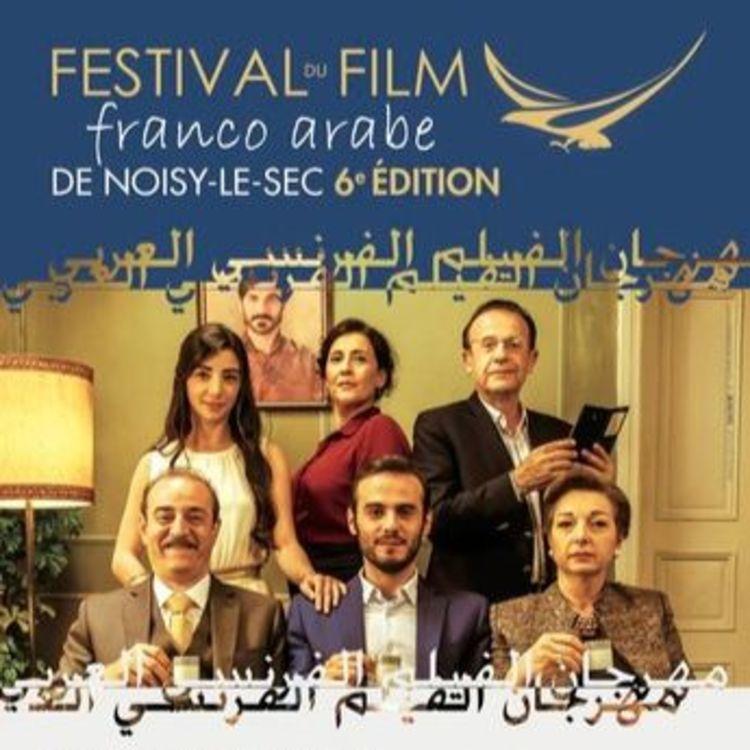 cover art for 6ième Festival du Film Franco-Arabe - AnnieThomas