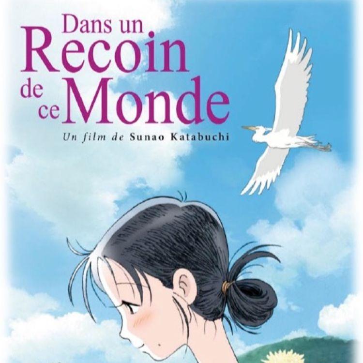 cover art for L'ACTU CINEMA DES BLOGUEURS - MARLA SINGER