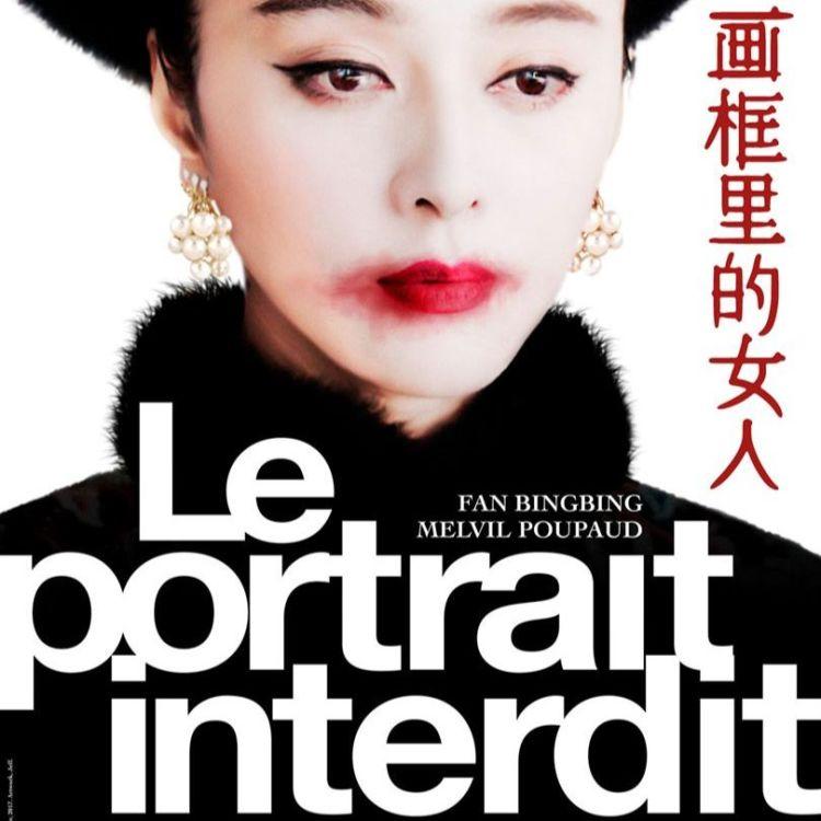 cover art for Le Portrait Interdit - Melvil Poupaud