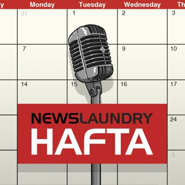 cover art for Hafta 273: Kashmiri journalists, Arnab Goswami on Palghar, Ramachandra Guha, and more