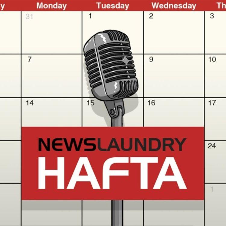 cover art for Hafta 267: AAP's response to Delhi riots, Jyotiraditya Scindia, coronavirus pandemic, and more