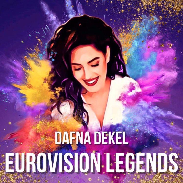 cover art for Dafna Dekel דפנה דקל