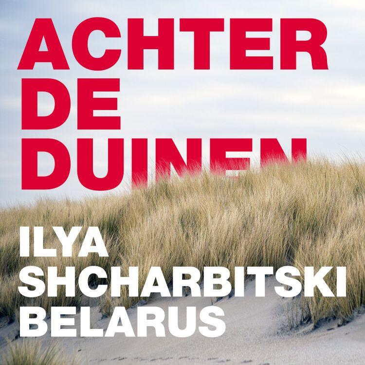 cover art for Ilya Shcharbitski, Belarus