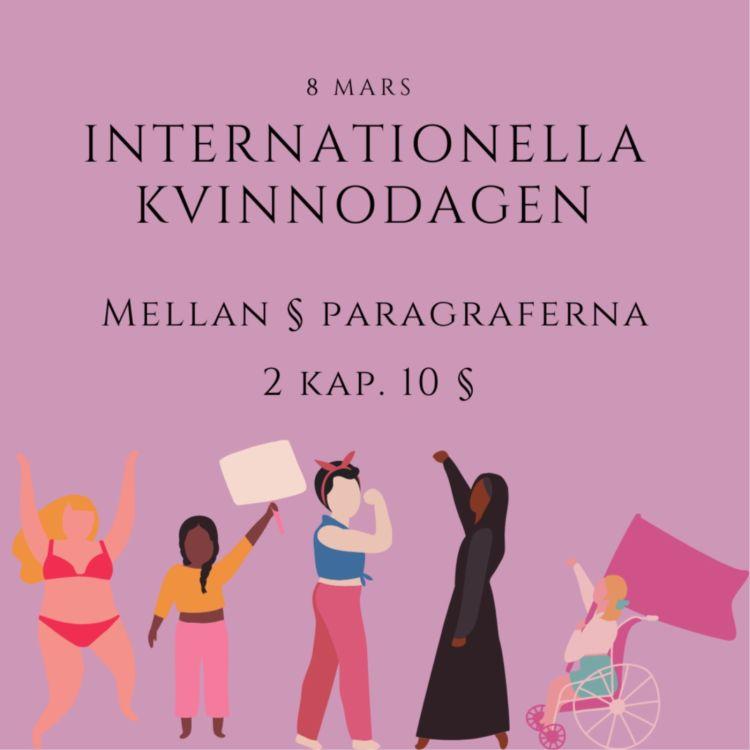 cover art for 2 kap. 10 § - Internationella kvinnodagen