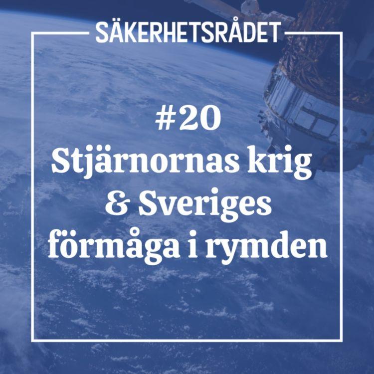 cover art for Stjärnornas krig & Sveriges förmåga i rymden
