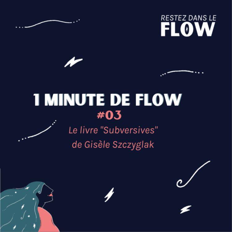 cover art for  MF | #03 - Subversives de Gisèle Szczyglak