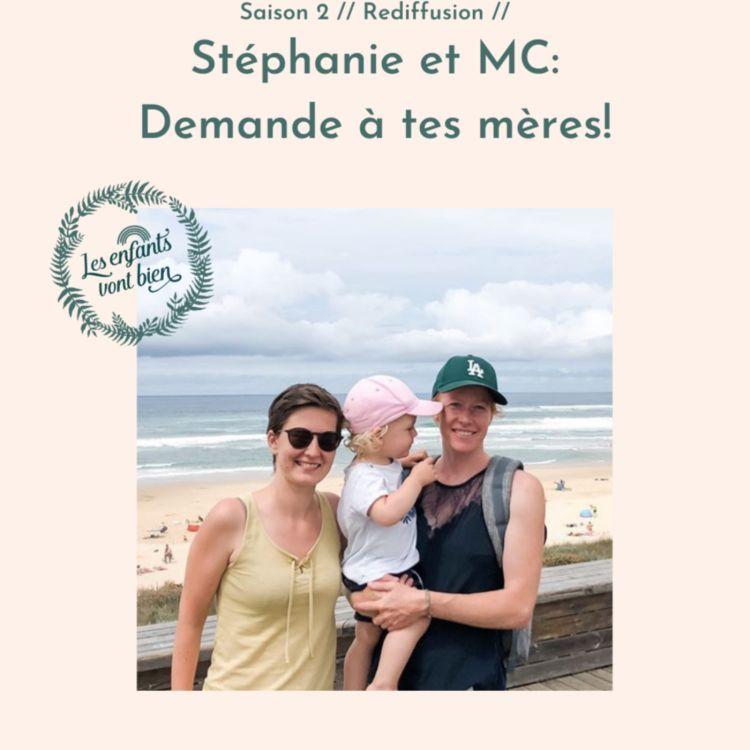 cover art for Stéphanie et MC: demande à tes mères! //Rediff//