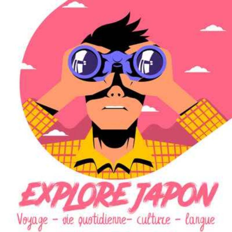 cover art for Une Balade dans Shibuya