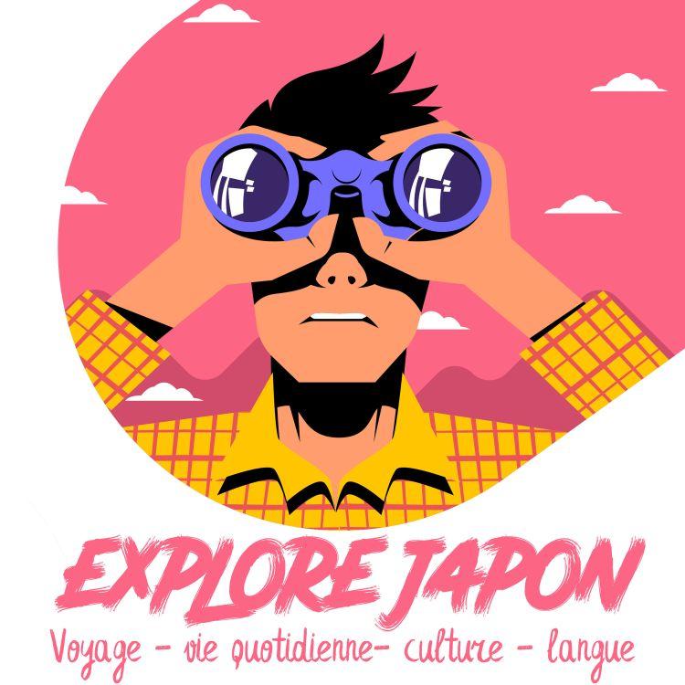 cover art for Le lac Biwa idéal pour fuir les touristes à Kyoto !