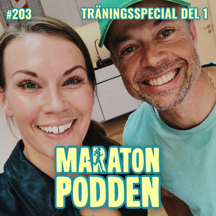 cover art for #203: Träningsspecial med Mattias Reck – del 1!