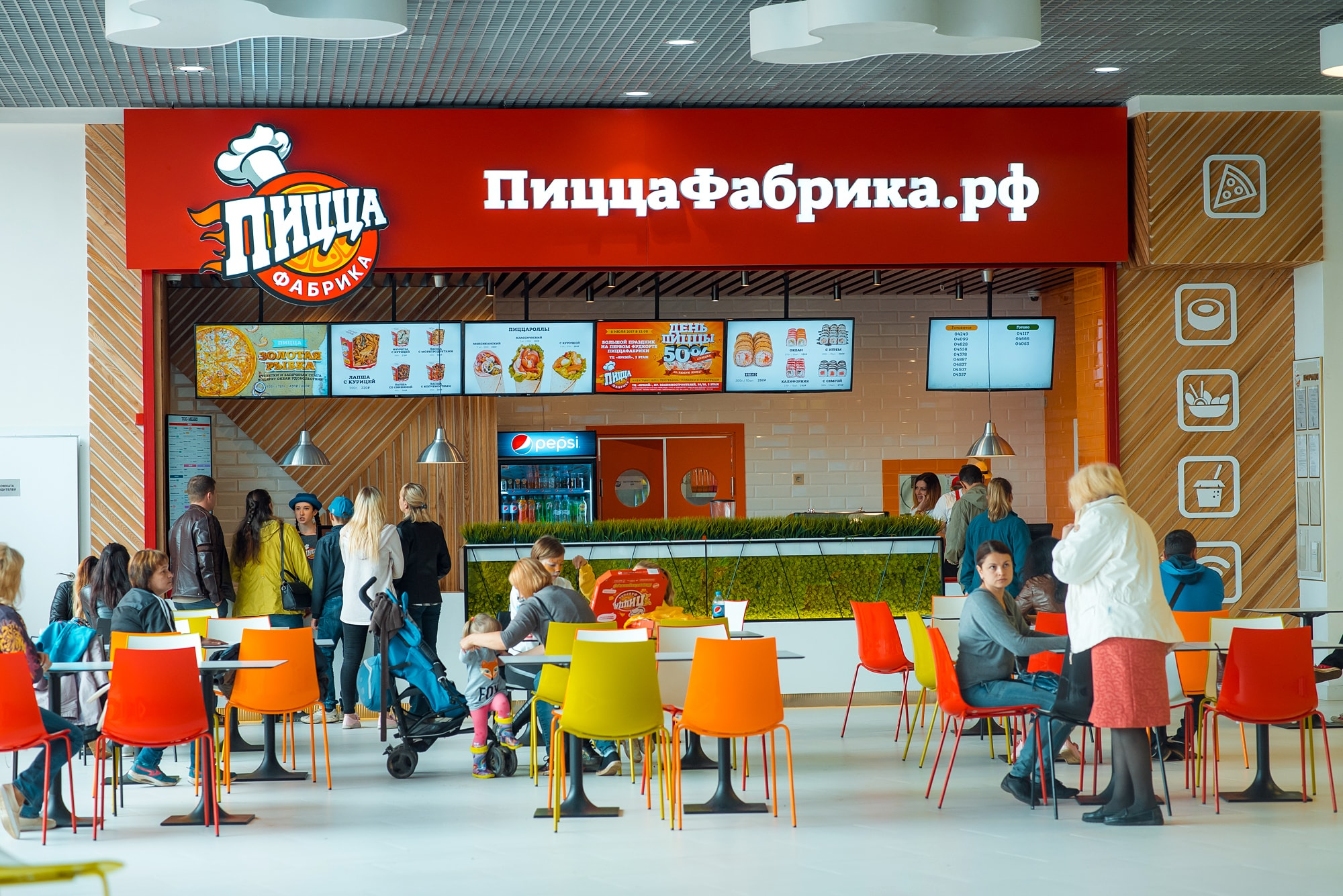 Фуд-корт ПиццаФабрики в Ярославле