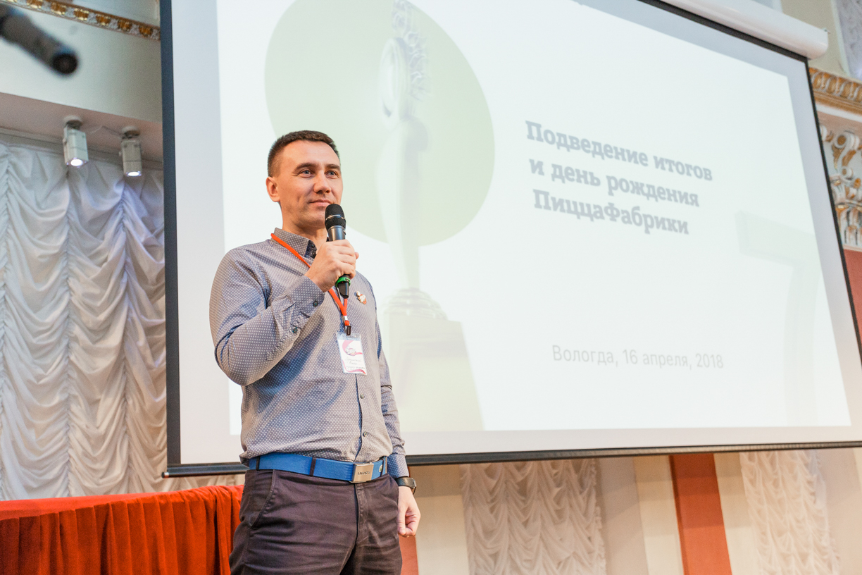 Франчайзи из Великого Новгорода