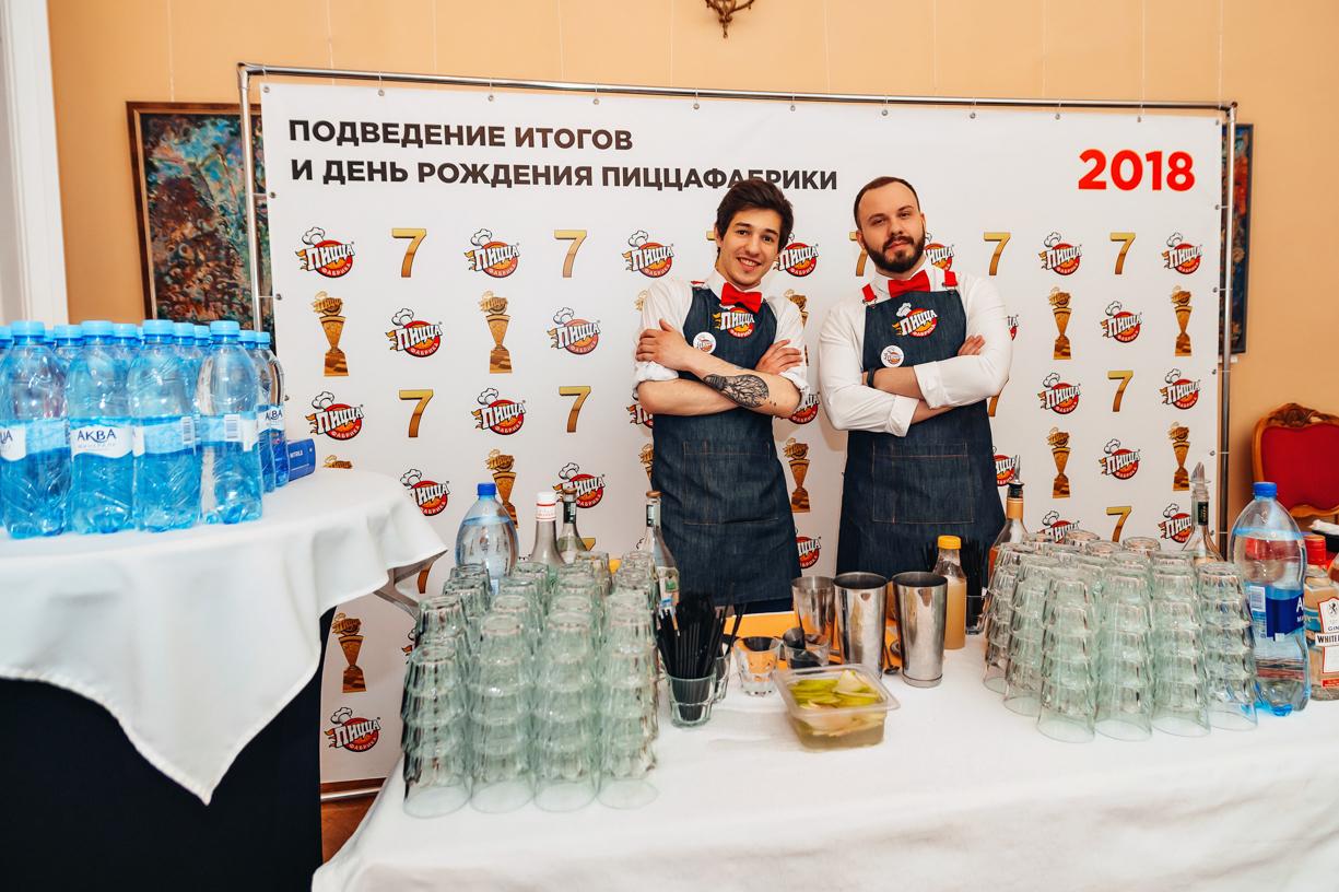 Встреча франчайзи ПиццаФабрики 2018