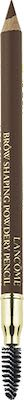 Lancôme Brow Powdery Pencil N° 05 Brown 1,3 g