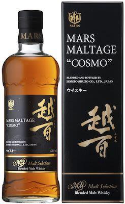 Mars Maltage Cosmo, 70 cl. - Alc. 43% Vol. In gift box.