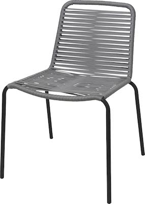 Alton chair, aluminum tube with rope