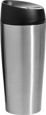 Sagaform Travel mug with locking function 40 cl, silver