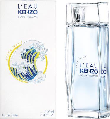 Kenzo L'Eau Kenzo pour Homme Hyper Wave EdT 100 ml