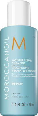 Moroccanoil Hair Moisture Repair Shampoo 70ml
