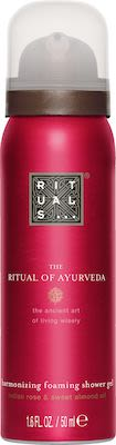 Rituals Ayurveda Mini Foaming Shower Gel 50ml