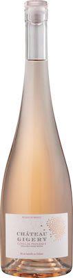 Château Gigéry AOP Côtes de Provence Rosé 75 cl. - Alc. 13% Vol.