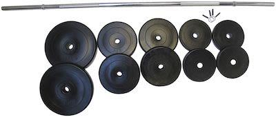 TITAN LIFE Weight set 60 kg. Barbell, Disc, Collars.