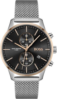 Hugo Boss Associate Gent's Watch