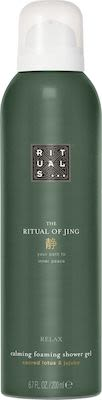The Rituals Jing Foaming Shower Gel 200 ml