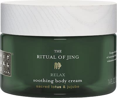 The Rituals Jing Body Cream 220 ml